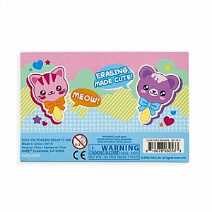 Cutie Pops Strawberry Scented Puzzle Erasers